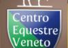 centro equestre veneto.PNG